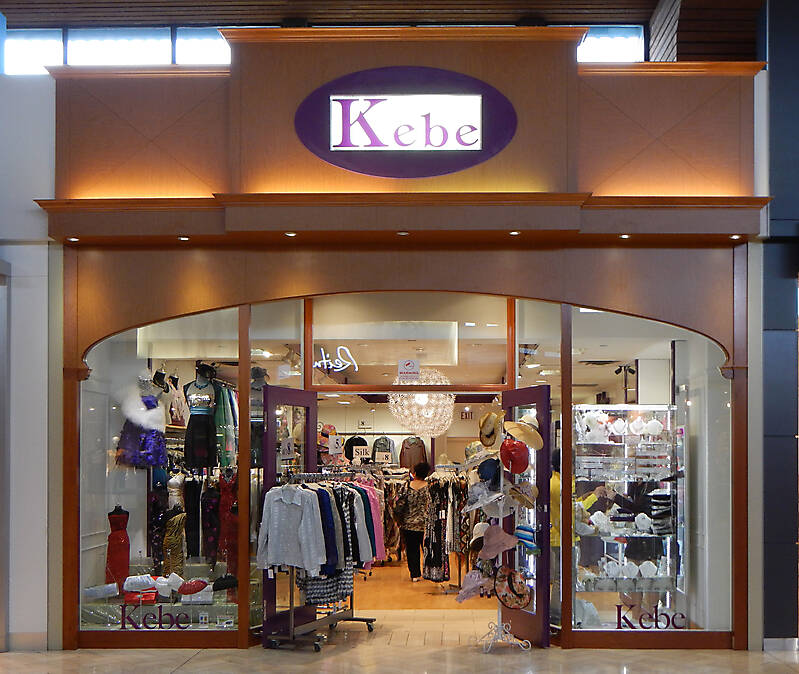 clothing shop mall