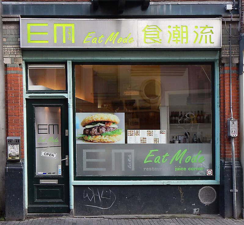 european fast food