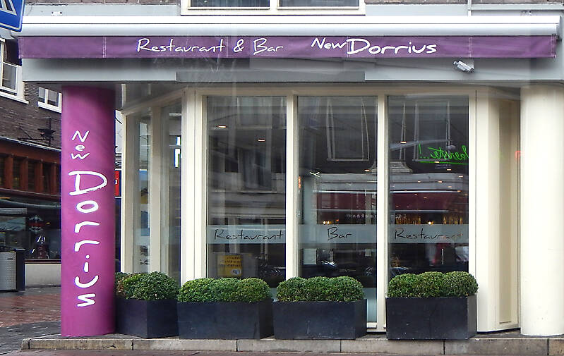 modern shop europe 1