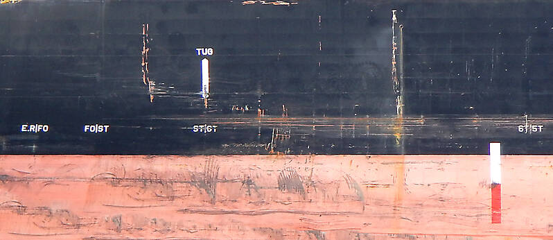 oil tanker side paint