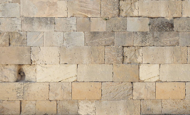 Extremely Large Stone Block : Texture medieval stone blocks from athen