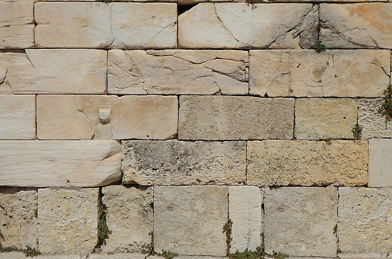 medieval stone blocks from athen 20