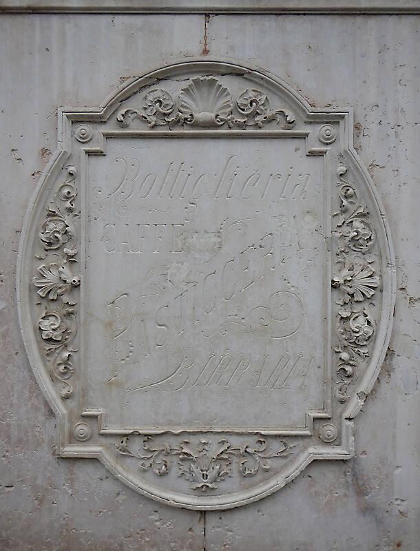 old ornate stone plate big