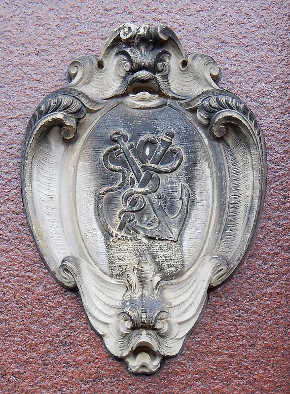 stone emblem 62