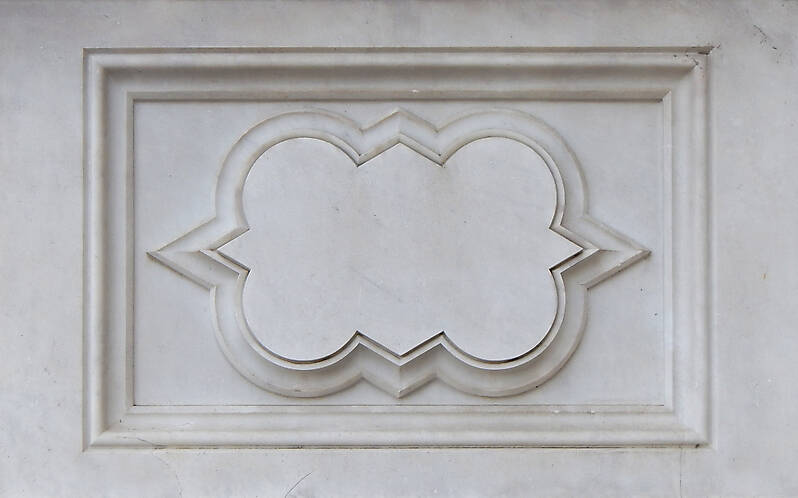 stone frame ornament 2