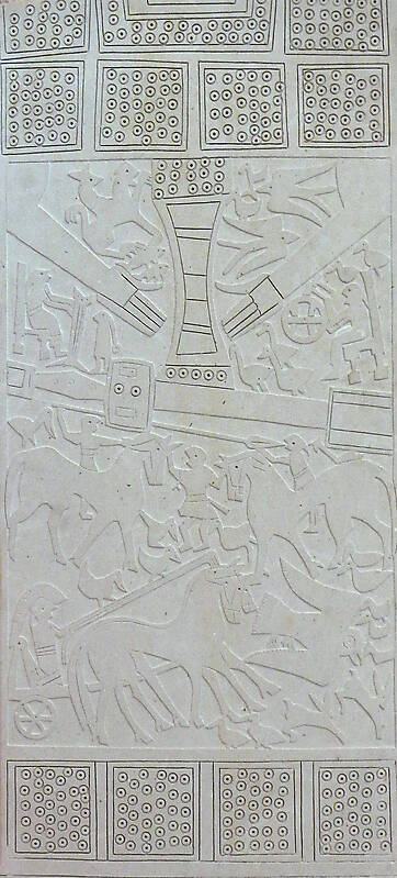 old iscription on stone plate 9