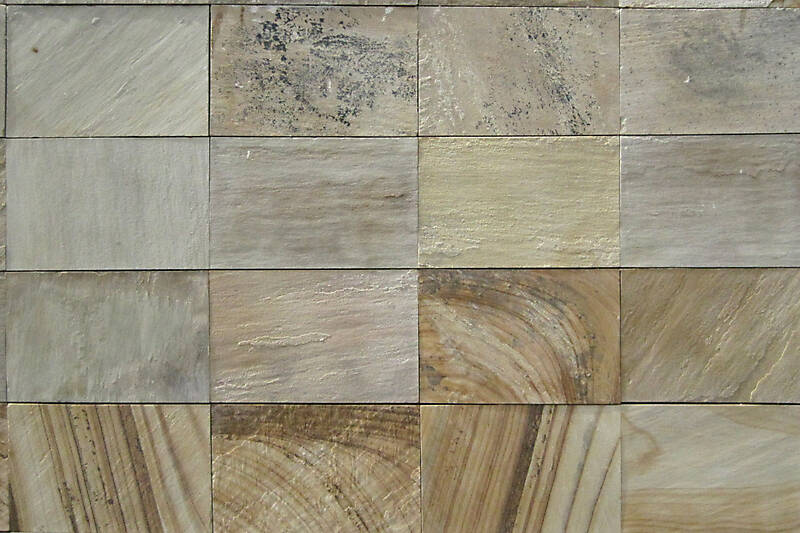 Texture stone gress tiles modern tiles lugher for Modern ceramic tile