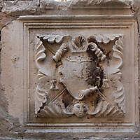 stone emblem 69