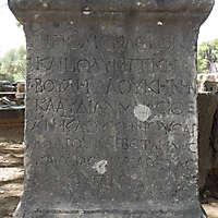 olympia greek stone plate 2