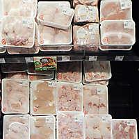 market fridge seasoned chichen wings