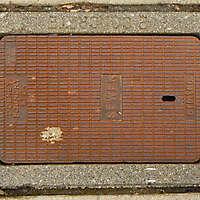 rectangular water manhole 6