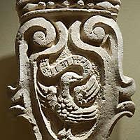 stone emblem 49
