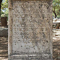 olympia greek stone obelisk 1