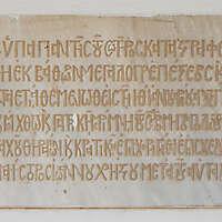 olympia greek stone plate 4